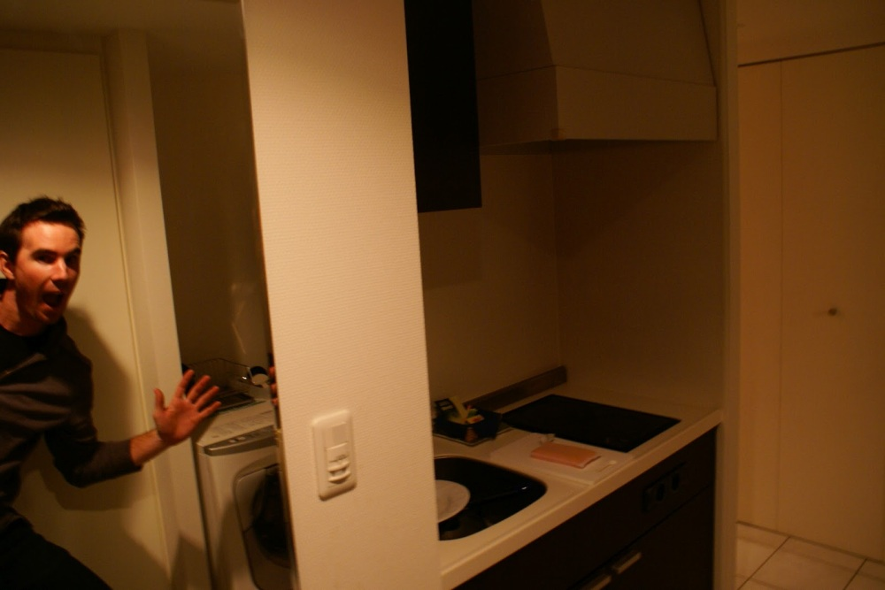 Japanese apartment: Very small but very cute! (6/6)